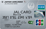 JALカードSuica